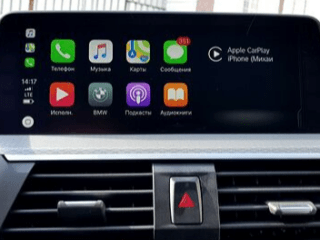 Screen mirroring BMW