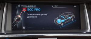 ECO PRO бмв