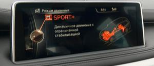 Sport+ бмв