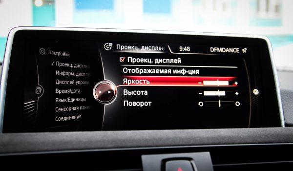 проекция BMW