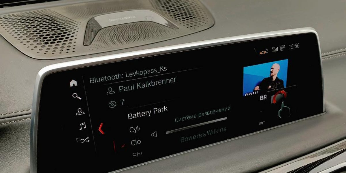 Bowers & Wilkins bmw