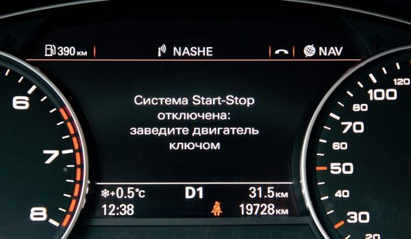 старт стоп BMW